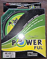 Нить Power full 100 м,0,25 мм