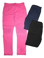 Лосины для девочек, GLASS BEAR, размеры 116,128,134,140,146, арт. P-2061