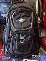 Модный школьный рюкзак Baohua серый/черный/темно-синий