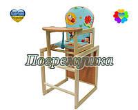 Детский стульчик для кормления Natalka - Пчелки