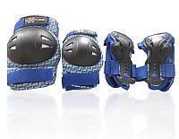 Защита для роликов Explore AMZ-300 NEW (Amigo Sport), фото 1