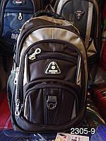 Модный школьный рюкзак Baohua серый/темно-синий/красный