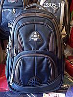 Модный школьный рюкзак Baohua темно-синий/черный/красный