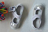 Золотые тапочки на девочку, польская текстильная обувь тм 3 F р. 27,31