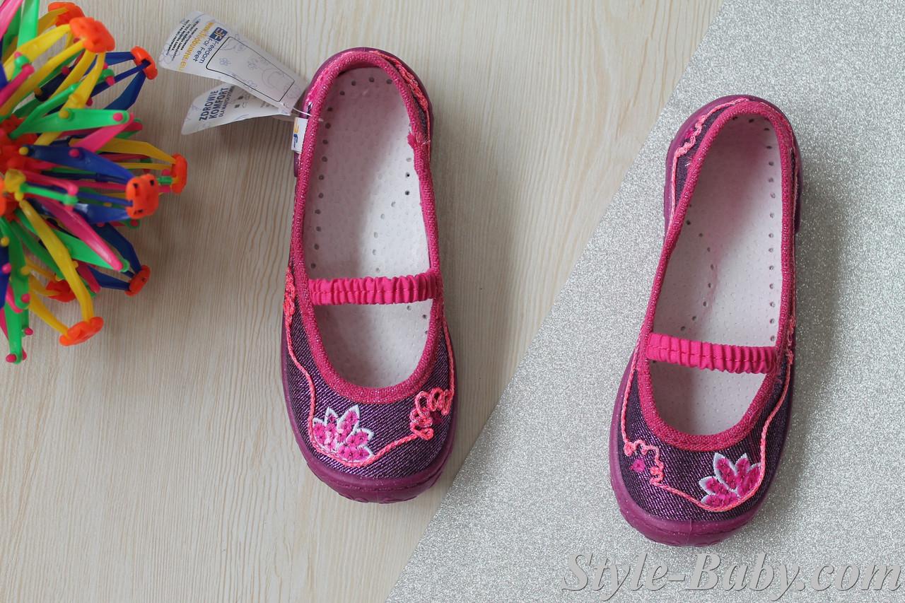Польские тапочки на девочку детская текстильная обувь тм 3 F р.27 - Style-Baby детский магазин в Киеве