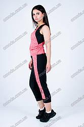 Женский спортивный костюм майка + бриджи коралл