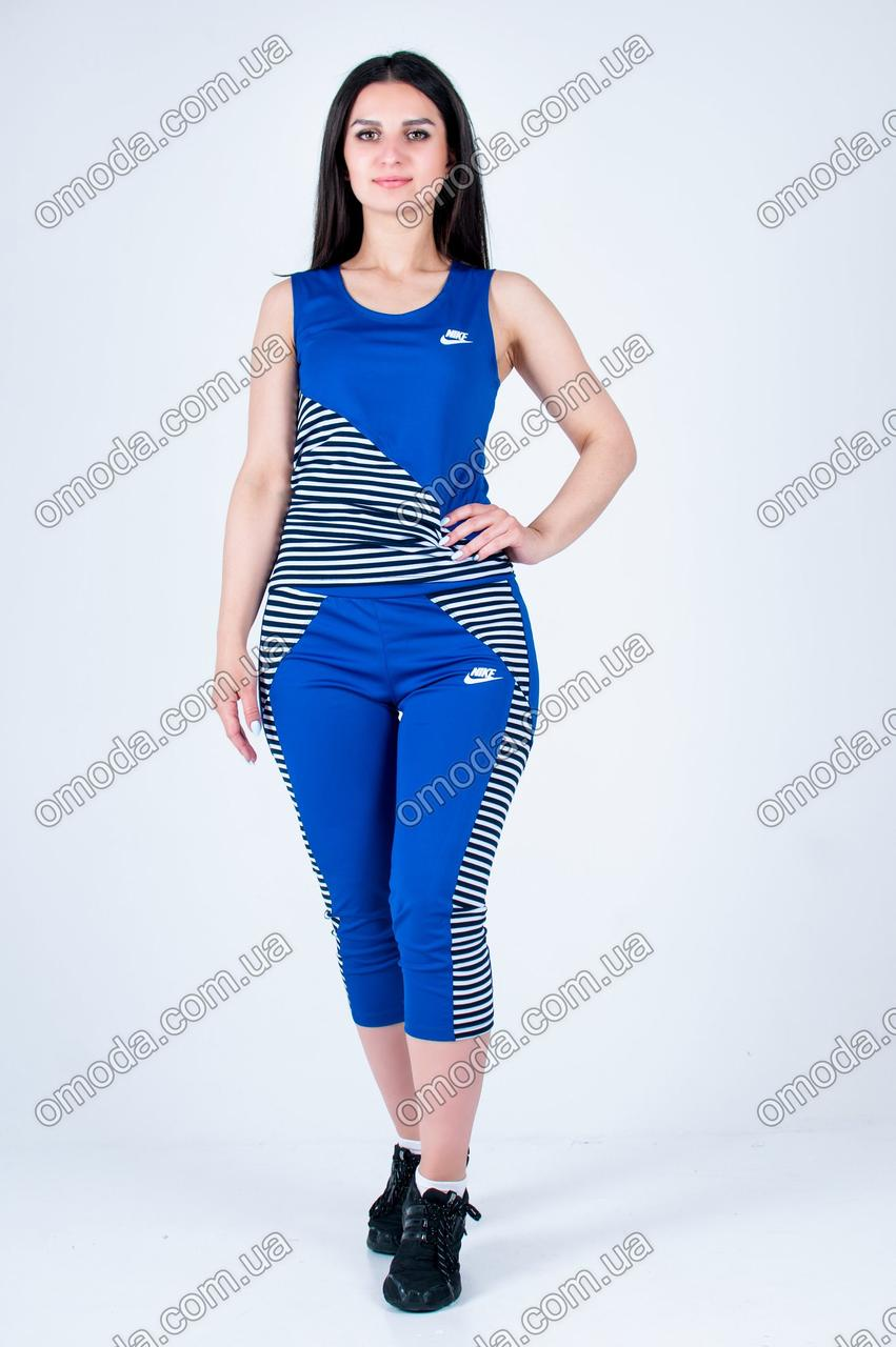 Женский спортивный костюм майка + бриджи синего цвета