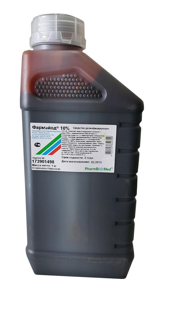 Фармайод, ВРК 0,850л. ціна: 580,80 грн/пляшка