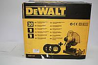 Металорез DW872 DeWALT