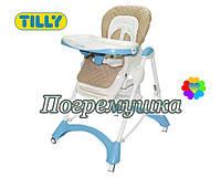Детский стульчик для кормления Carrello Caramel - CRL-9501- Blue