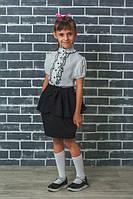 Кофта школьная с рюшей