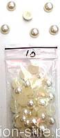 Полубусы молочные №8, 50шт в упак