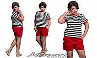 Женский летний костюм с шортами и футболкой Хоуп(размеры 48-54)