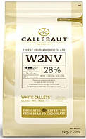Шоколад белый Callebaut W2 28% какао, 1 кг