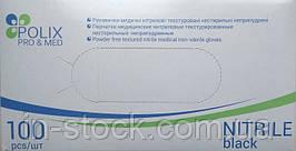 Перчатки нитриловые Polix PRO&MED Чёрные