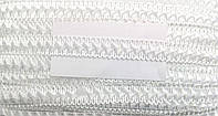 Тесьма самоса, цвет белый 23м в упаковке, ширина 20мм