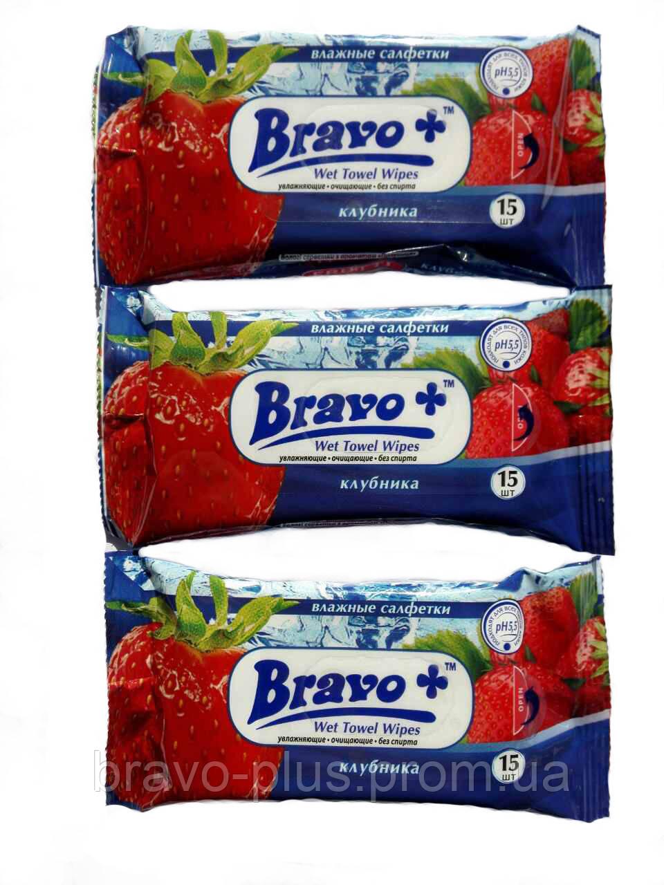Влажные салфетки Bravo+ клубника 15шт. ( Bravo-plus Браво )
