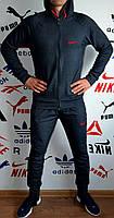 Мужской спортивный тренировочный костюм Nike