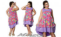 Платье ботал 66