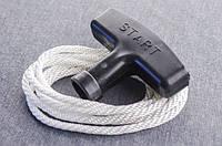 Ручка с шпагатом ручного стартера для мотоблока бензинового 6 л.с.