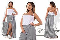 Летний модный женский костюм майка топ с длинной юбкой больших размеров 48 , 50, 52, 54