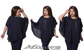 Блуза женская 63