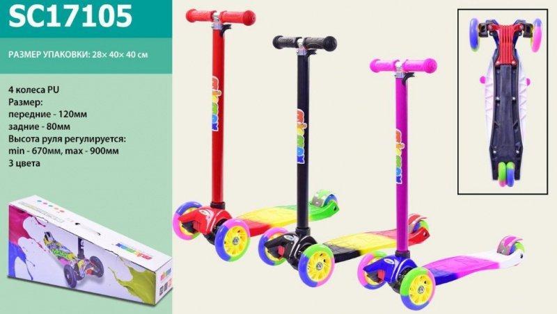 Самокат детский SC17105, свет, колеса PU, 4 колеса