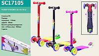 Самокат детский SC17105, свет, колеса PU, 4 колеса, фото 1