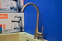 Смеситель для кухни Haiba Hans 011(Brass)-R.S color.