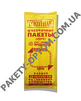 "Пакеты фасовочные №9 ""СОКОЛПАК"" (18х35)"