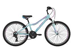 "Детский велосипед Pride Lanny 21, 24"" (BB)"