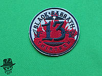 "Black Sabbath ""13"" - велика вишита нашивка"