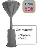 Чехол для уличных газовых обогревателей Enders - Elegance, Event.