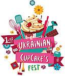 First Ukrainian CupCake's Fest