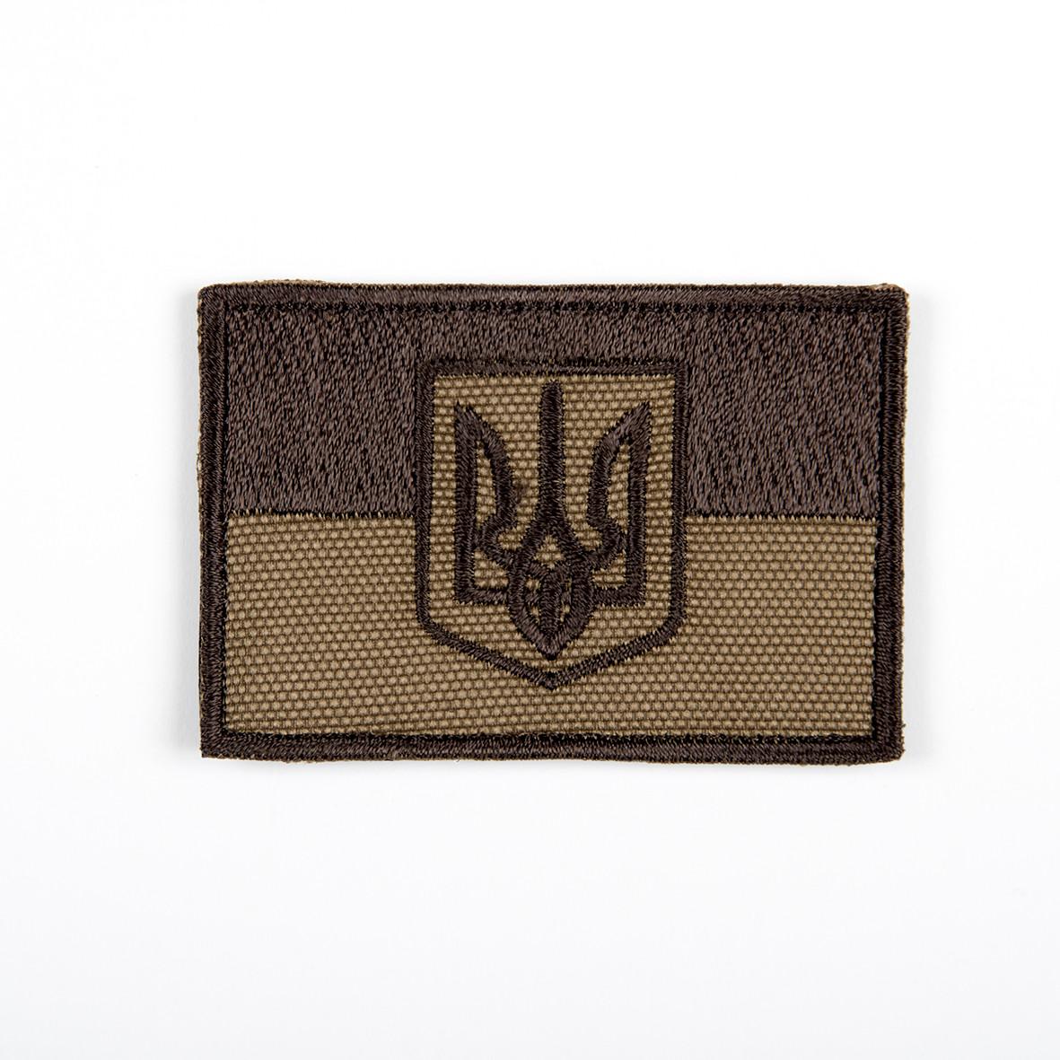 """Нашивка, патч """"Прапор України з гербом"""" - GameVector в Буче"""