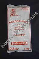 """Фасовочные пакеты для пищевых продуктов №9 """"От Иваныча"""" 0,8 кг"""