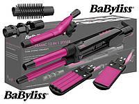 Набор профессиональный для укладки волос Babyliss Pro Ceramic 12 In 1