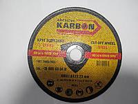 Круги абразивные отрезные KARBON 180х1,6х22,2мм