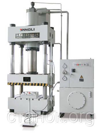 Yangli YL 32 G 4-х колонные гидравлические пресса янгли ул32г
