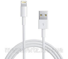 USB кабель шнур для iPhone 5 Lightning