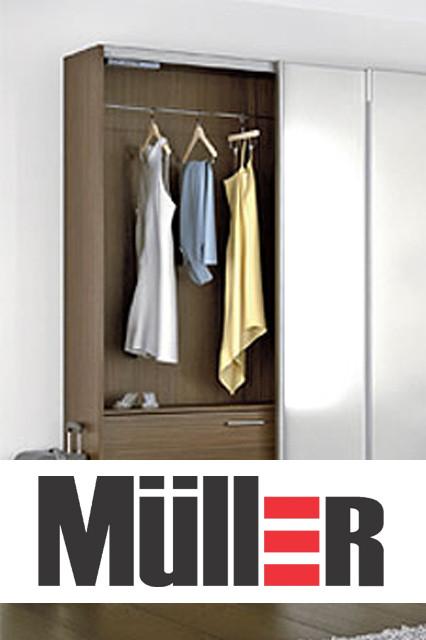 Комплектующие для шкафа-купе Muller
