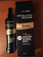 Антицеллюлитное масло спрей 200мл, Deliplus