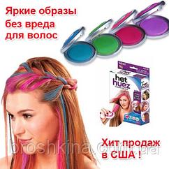 Мелки для волос Hot Huez 4 цвета картонная коробка