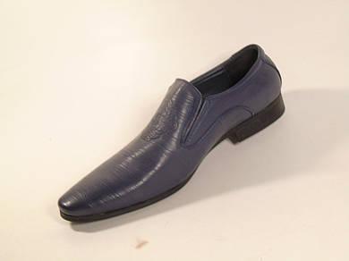 Туфли мужские AQ3702-2 40-45