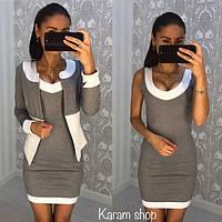 Любимый женский трикотажный комплект-двойка: платье и жакет (4 цвета)