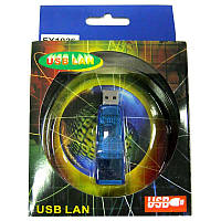 Переходник   USB2.0  Lan card 10/100Mbs;сетевой адаптер(совместим с Mac;Windows 7)