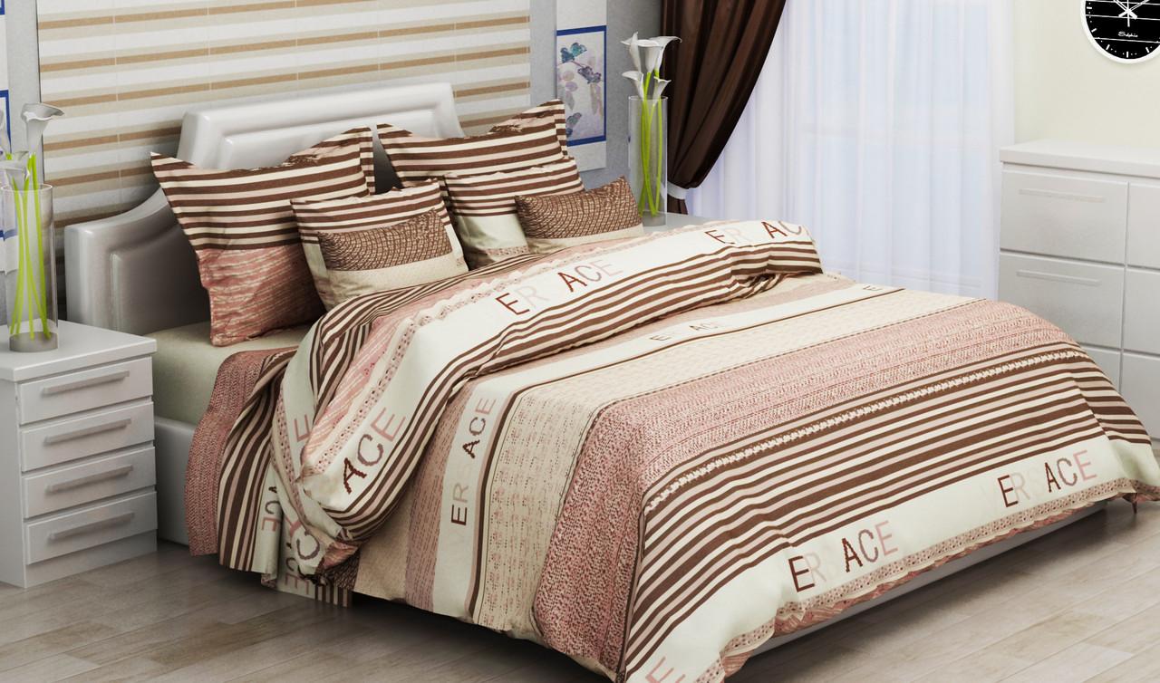 Двуспальный комплект постельного белья VERCACE (беж)