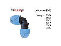 Колено для полиэтиленовых труб 4001 VS PLAST