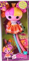 Кукла Лалалупси 9917