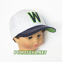 Детская кепка бейсболка для мальчика р. 46 ТМ Ромашка 3643 Синий
